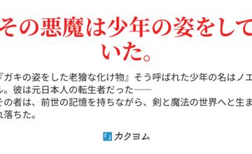ウェブ小説・ネット小説更新チェ...