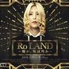 パルコにホスト界の帝王爆誕!!「ROLAND」 初の展覧会が開催!!