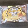 【Uchi Café✖️八天堂】ローソンの新作コラボ商品「かすたーどチョコたい焼き」をレビューしてみた♪
