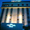 【今昔】ポニーボックス→離雑踏ホテルnext→俺のホテルin一宮(愛知県一宮市)