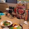 サラダバーが嬉しい!関東圏の人気焼肉チェーン店:安楽亭足立加平店(東京都足立区)