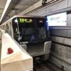 横浜市営地下鉄 ブルーライン グリーンラインの駅表示