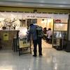 ポーたま那覇空港国内線到着ロビー店:那覇空港で沖縄のソウルフード「ポークたまごおにぎり」を楽しめる「飲食店」
