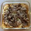 めんつゆでレンチン肉豆腐