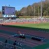 町田にトップリーグが来た日 #キヤノンイーグルス #パナソニックワイルドナイツ #町田GIONスタジアム