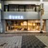 浅草のNo.1ゲストハウス「BUNKA HOSTEL」と浅草の夜を楽しんできた
