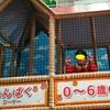 3歳の娘と『奈良健康ランド』と『はしゃきっズ』に行ってきました その2