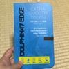 120円と激安!価格崩壊なiPhoneガラスフィルム[DOLPHIN47 EDGE]