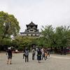 国宝犬山城を散歩6(愛知県犬山市)