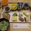 京都のよさを味わえる、三井ガーデンホテル新町別邸に宿泊しました!