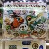 ポケモンセンターオリジナル ポケモンピンズコレクション 第一弾(1月中旬発売)