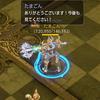 【MU Legend】お礼