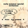 ZiZe-growth岡崎店  ❇✨early summer special invitation✨❇