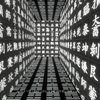 【PS4】whiteday ~学校と言う名の迷宮~ 2週目難易度ハードで攻略完了(無事に全クリ)!新たに2つのエンディングを確認!【ホワイトデイ/謎解きホラー/恋愛シミュレーション】