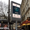 【Re:旅8日目】パリの美術館巡りのため「ミュージアムパス」4日券購入!オルセー美術館へ。