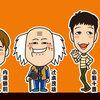 夢リスト117・大阪でよしもと新喜劇をみる