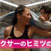 ごく普通のアラサー女子プロボクサーが、ヒミツの日常を公開します\( ˆoˆ )/