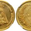 オーストラリア1888年メルボルン万博ゴールドメダルNGC PF63CAMEO