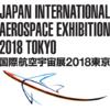 ● クルマだけじゃない。空と宇宙に拡張を目指すSUBARUブランドをアピール【国際航空宇宙展2018東京】