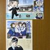 鉄道むすめ ステーションポスター vol.3 のと鉄道×花咲くいろは
