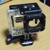 GoPro HERO3を充電しながら使えるようにしてみる!(準備編)