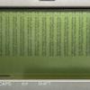 謎の謎パー CASIO PD-7000をもっと知りたい! その2
