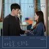 【韓国ドラマ】韓国ドラマにおけるOSTの重要性と魅力