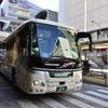 立川-羽田空港線(シティバス立川・拝島営業所) 2TG-RU1ASDA