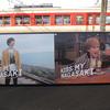 KISS MY NAGASAKI ロケ地巡りの旅② 1日目黒崎教会とスイーツ巡り