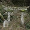 700年前の石仏