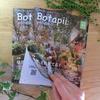 Botapii[ボタピー]4月号、3月10日に発刊します!