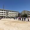 地震避難訓練