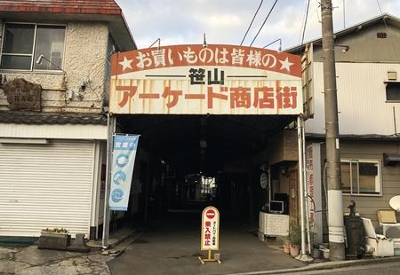 不安な私と横浜の団地暮らし