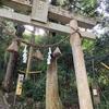 パワースポット金持神社で大金持ちに!!鳥取砂丘の砂の美術館へも。