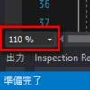 【Visual Studio】ズームをリセットする方法