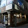 渋谷ヒカリエから 表参道まで