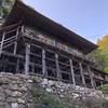 岐阜県 山寺の日龍峰寺(ゆく年くる年で有名) 素敵!と言いたくなります^^