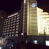 ANAインターコンチネンタル石垣リゾート宿泊記~アンバサダーが泊まる~