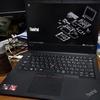 ThinkPad E495はいいぞ!