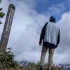 【ブナの森】会津に住むおじさんが5月最後の日曜日に山頂から飯豊連峰を見ようと鏡山(かがみやま)に登った話。【うつくしま百名山】