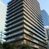 西新宿パークサイドタワー|新宿区|