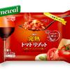 ★★★明治冷凍食品…リゾット美味しい★★★