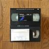 VHSビデオテープの断捨離始めました!!