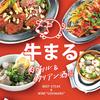 【オススメ5店】高槻(大阪)にあるイタリアンが人気のお店