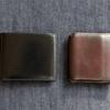 なんだかんだでブレイリオ 後ろポケットで毎日酷使しても、4年使える 二つ折り財布