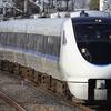 JR西日本、9月にサンダーバード等の在来線特急の臨時列車を運転。