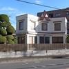 空中写真で「三菱ロゴの家」を辿ってみる