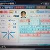40.オリジナル選手 増河貴則選手 (パワプロ2018)