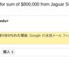 Gmailにもごく稀にspamが来ることがあるんです(6) - 件名だけで用件を伝える詐欺spam