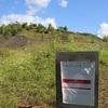 夏の北海道の旅:5 「夕張ズリ山」